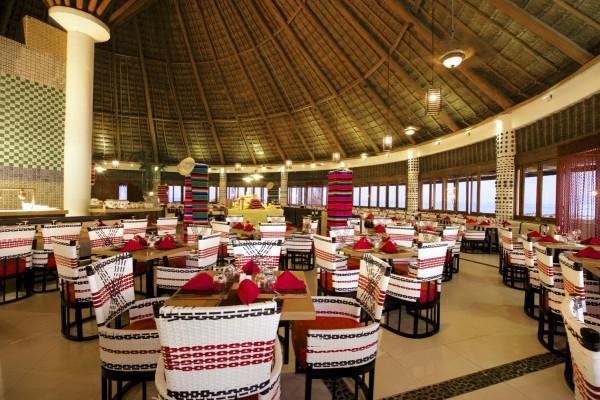 Cancun Yucatan – Meksyk, 4Ψ z 5Ψ Częścią Luksusową